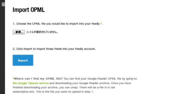 Import OPML_cloud.feedly.com