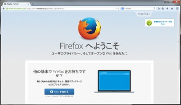 Firefox_31_firstrun