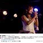 Twitter-annaishii-490525988854308865