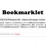 hatena-blogcard-bookmarklet